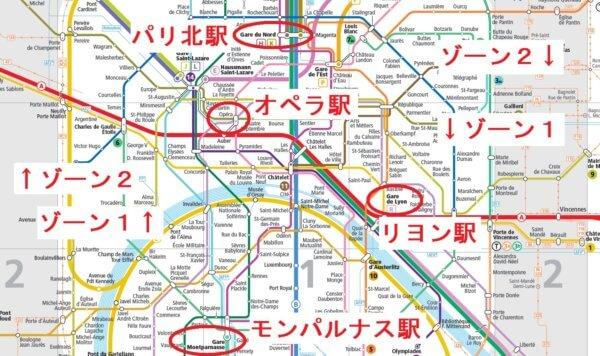 路線図:パリ市内主要駅・ZONE1 出典:RATP